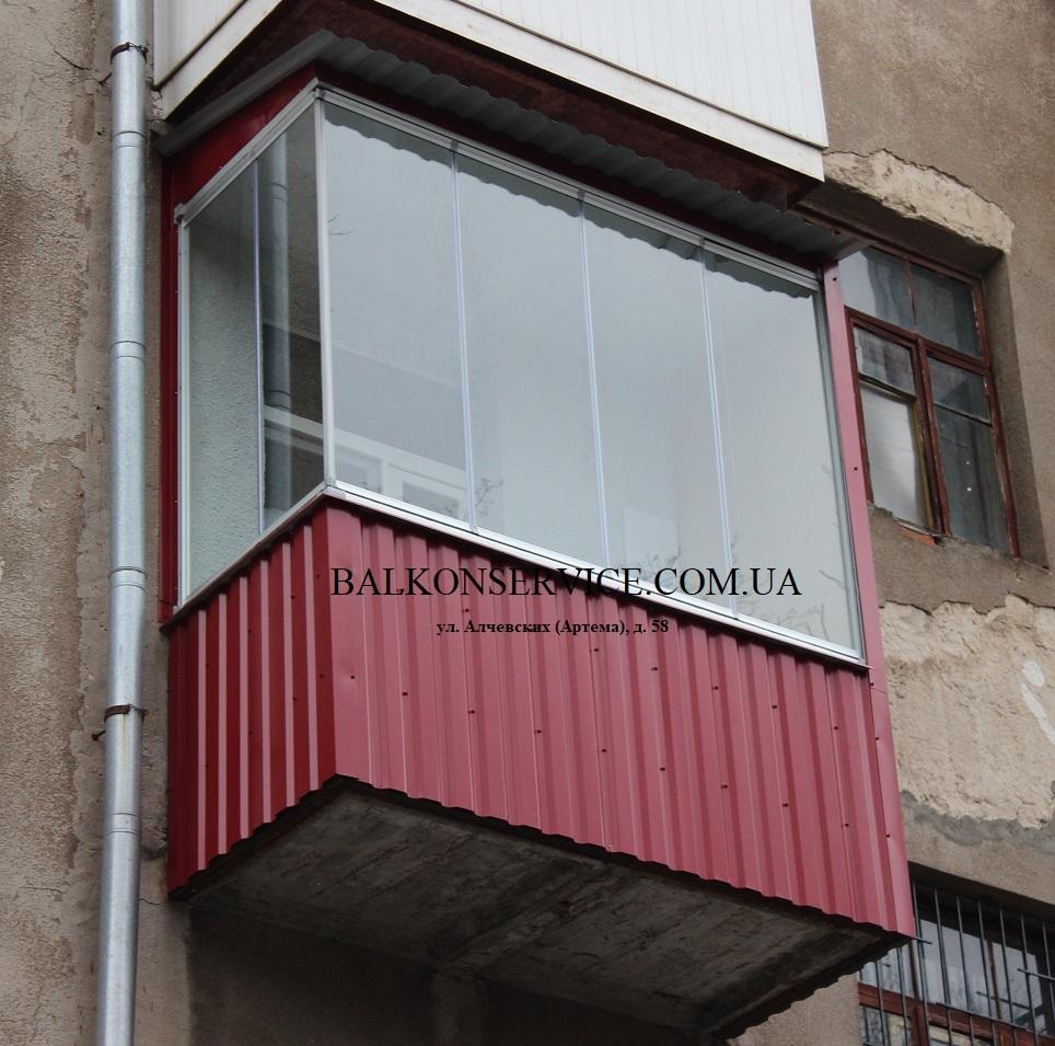 ремонт балконов харьков