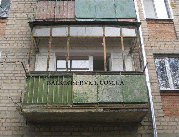 ремонт балконов харьков фото